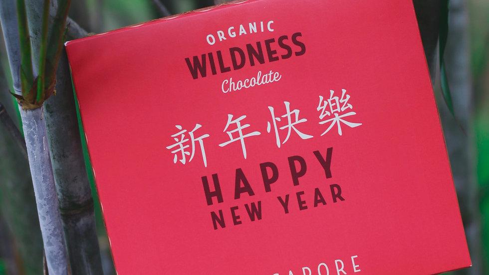 Wildness Chinese Gift Box