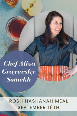 Aliza Grayevsky Somekh