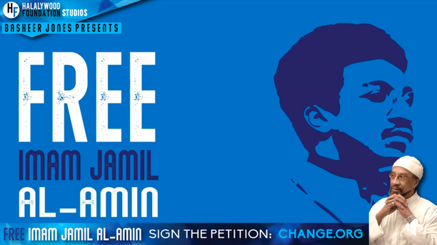 Free Imam Jamil