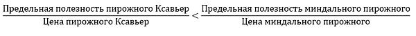 формула 4-4-2.png