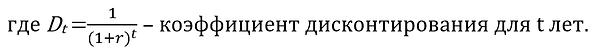 фор.7.21.png
