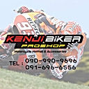 KENJI Biker Proshop