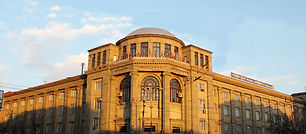 Yerevan State Medial University.jpg