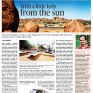 The Hindu Metro Plus 17 July