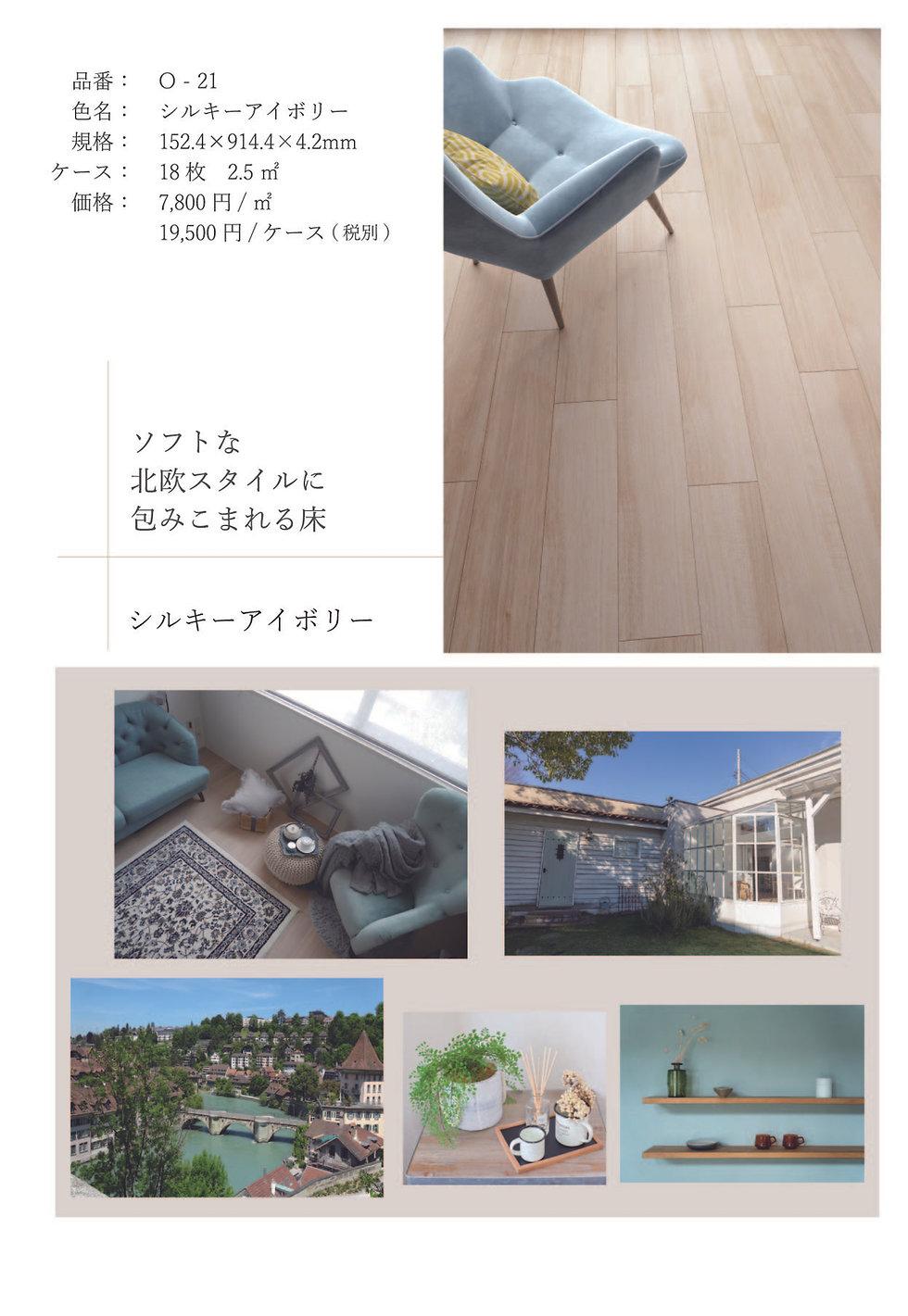 6o-21_2_アートボード 1.jpg