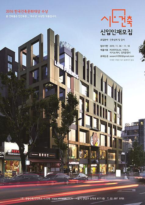 2020 건축 포스터1-01.jpg