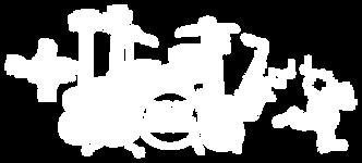 rg27-logo-white.png
