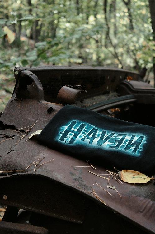 Haven t-shirt women's