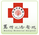500px-Mackay_Memorial_Hospital.svg.png