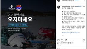 해양쓰레기,,2탄. 해변청소 영상