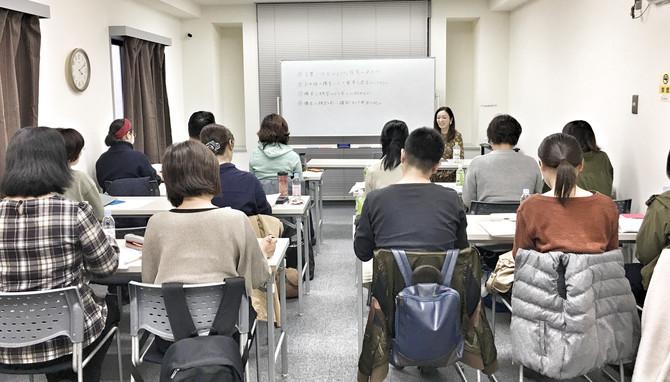 2回目の「発声発語のためのベーシックトレーニングパート1」の振り返り