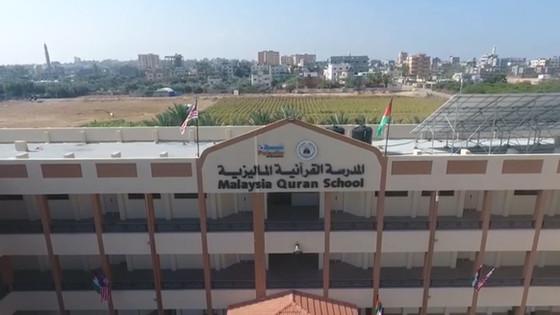 Sekolah TahfizMalaysia pertama di Semenanjung Gaza.