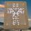 Thumbnail: Criss-Cross Cross of Jesus 128 page inspirational Journal/Sketchbook. 6x8