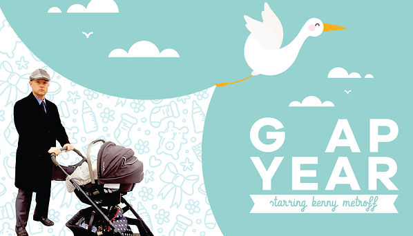 Gap Year Website-01.jpg