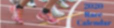 2020 race calendar go big website.png