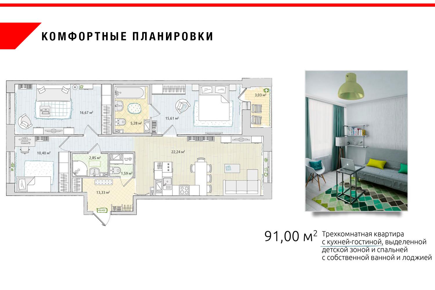 chernaya_rechka_27.png