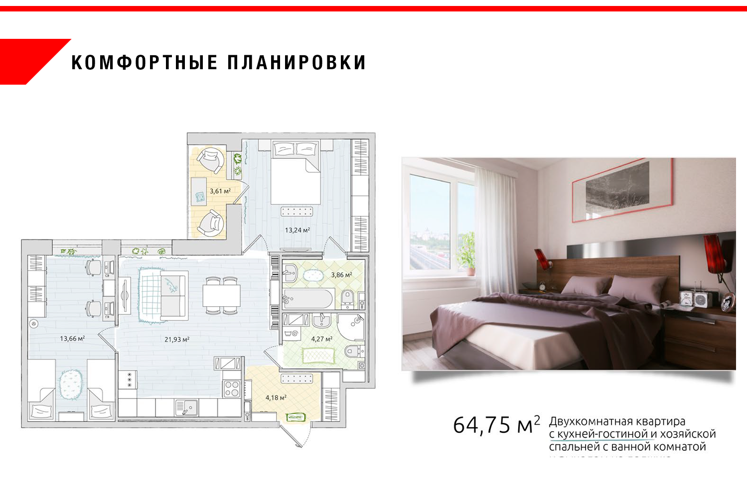 chernaya_rechka_25.png