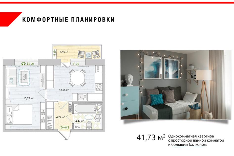 chernaya_rechka_23.png