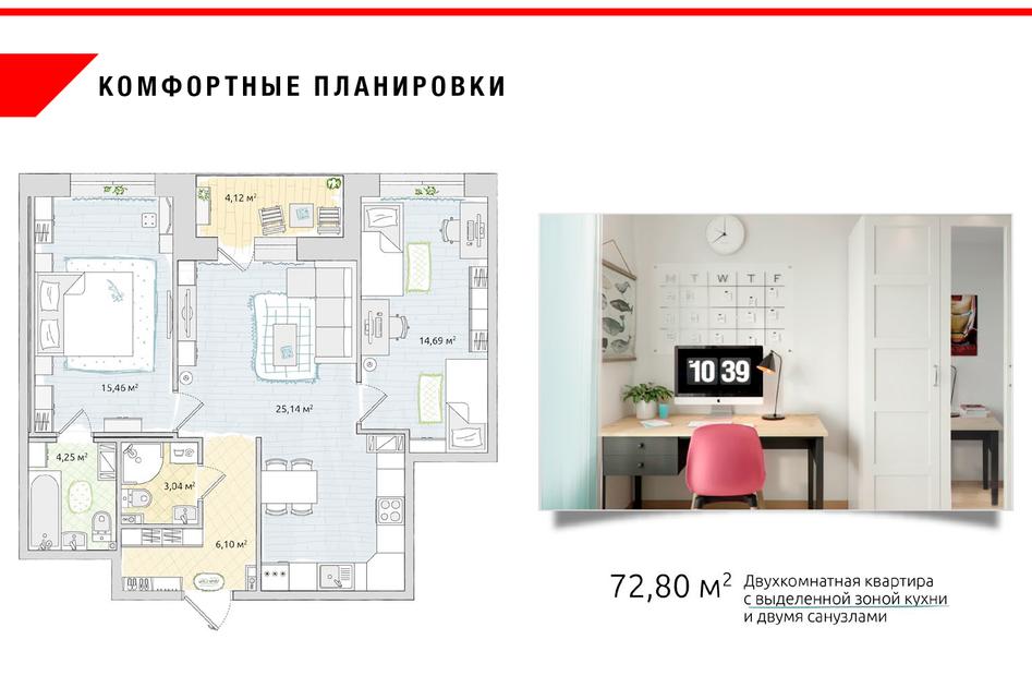 chernaya_rechka_26.png
