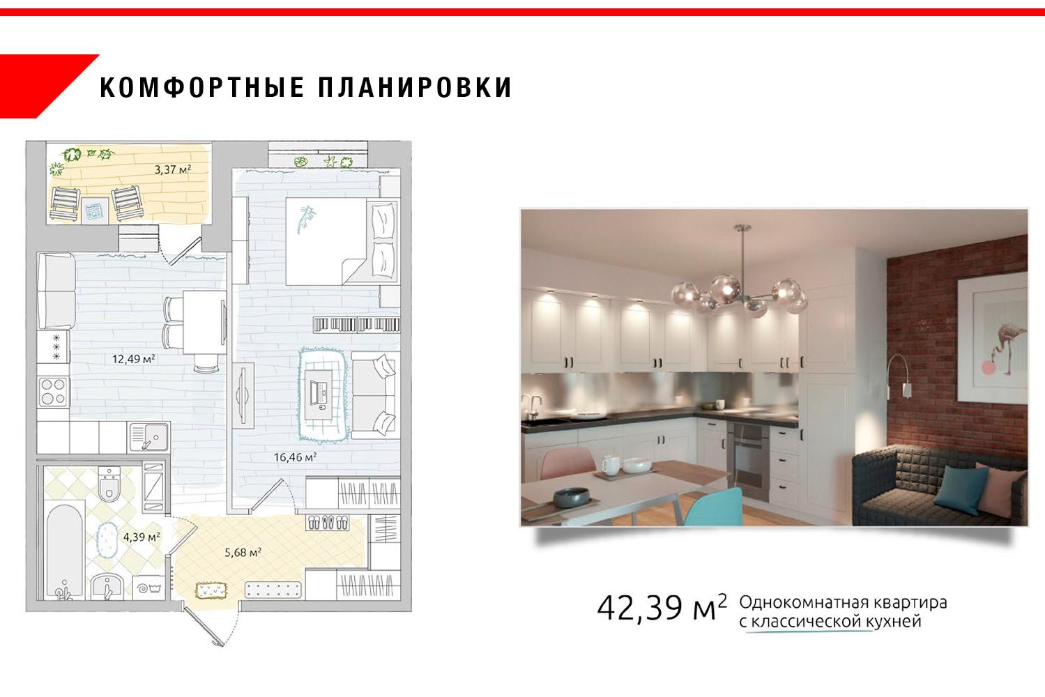 chernaya_rechka_24.png