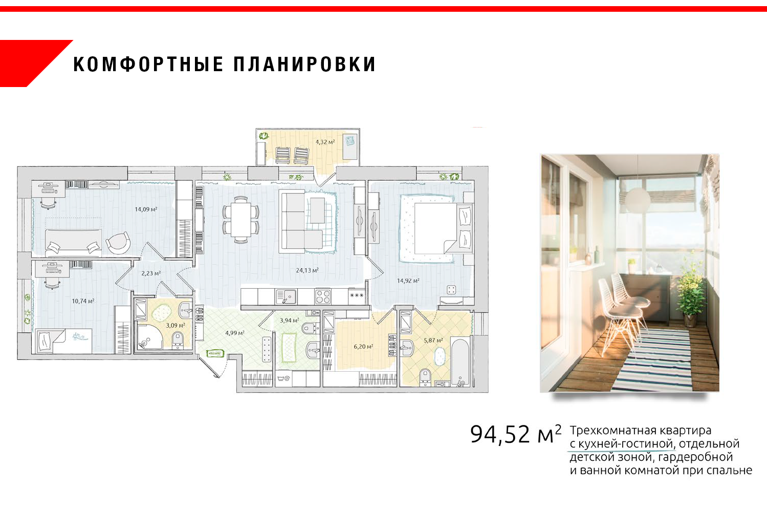 chernaya_rechka_28.png