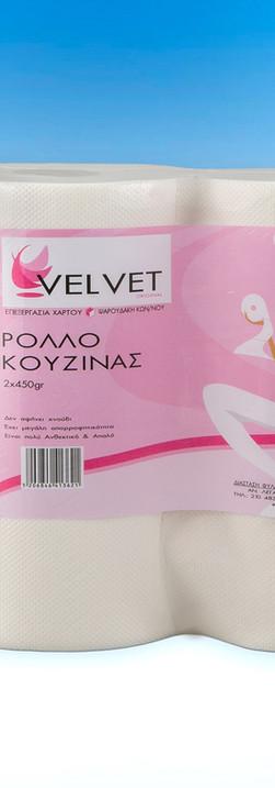 Velvet Paper towel pair 2x450gr