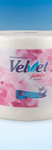 Ρολο κουζινας 700gr Velvet jumbo