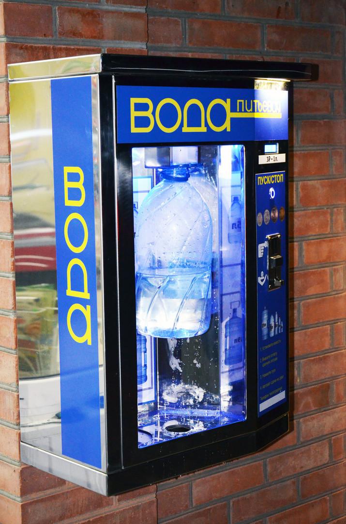 автомат продажи воды.jpg