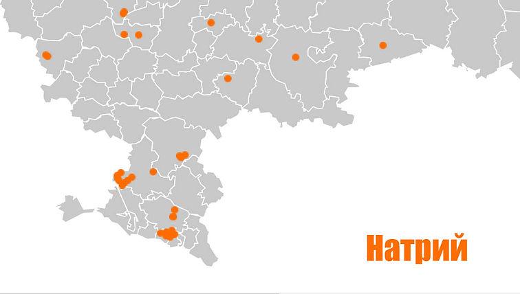 Карта превышения ПДК питьевой воды по натрию
