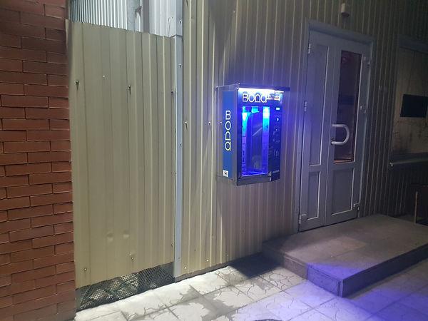 Аппарат продажи воды в розлив настенный Vending Water ВАП2