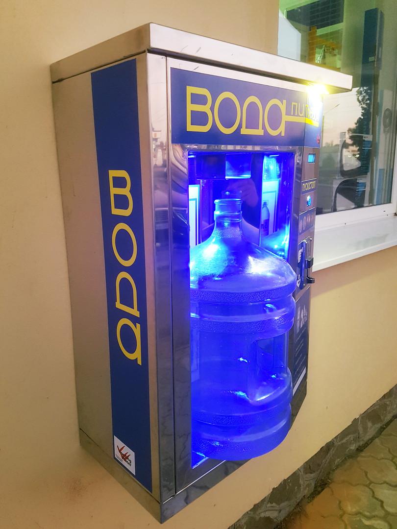 аппарат для продажи воды.jpg