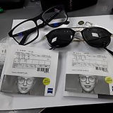 Zeiss lenses for glasses and sunglasses authorised suppliers of Zeiss