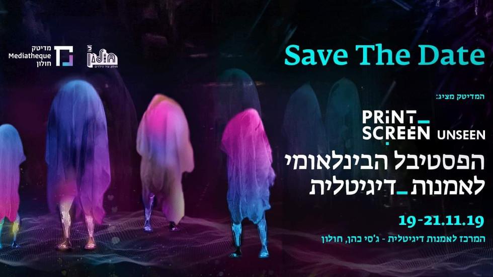 Print Screen Festival 2019 Holon, Israel