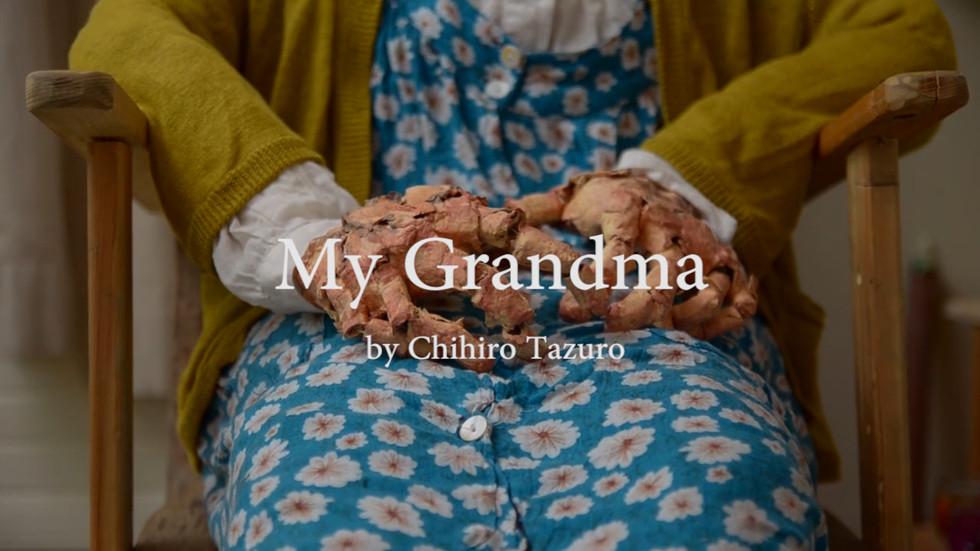 "24/12, Showing the short film ""My Grandma"" at Jerusalem Cinematheque"