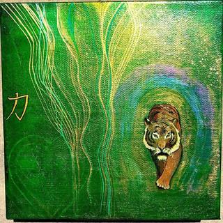 1978 #compassion #strength #transcendenc