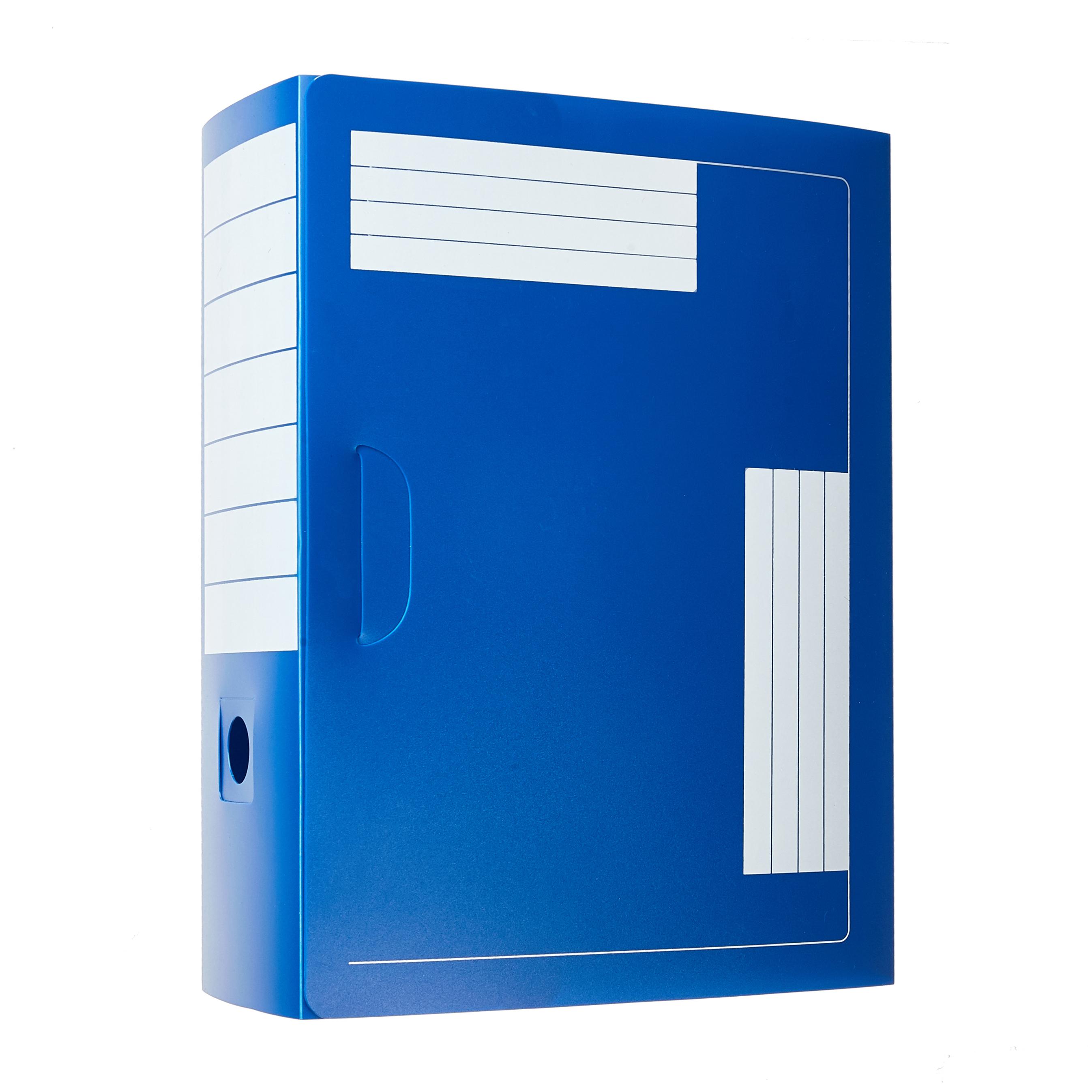 Archive Storage Box (110mm)