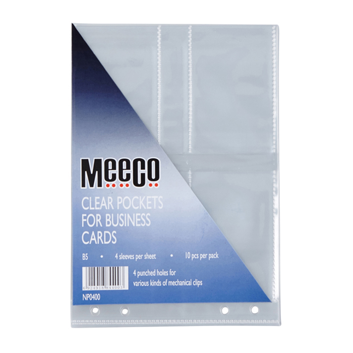 Business Card Sleeves (A5)