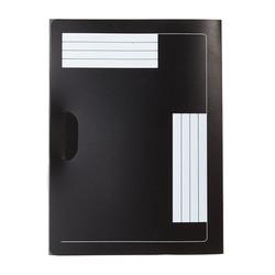 Archive Storage Box (75mm)