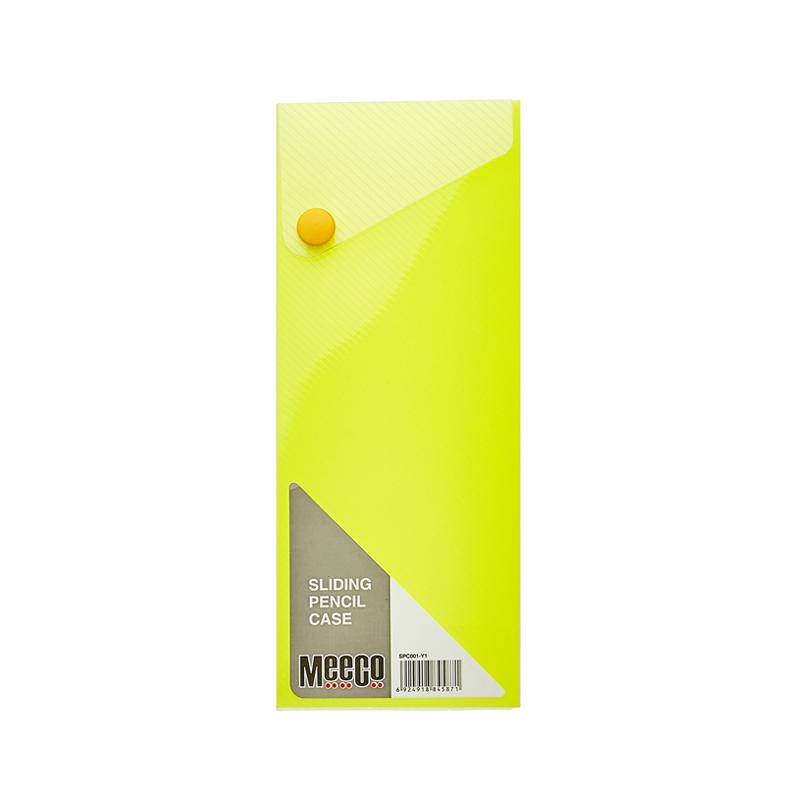 Sliding Pencil Case