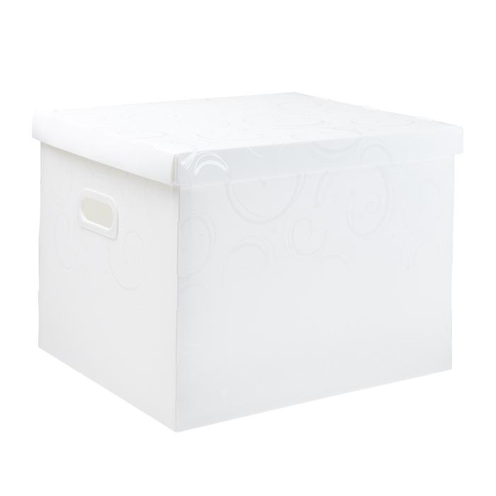 Storage Box - Large