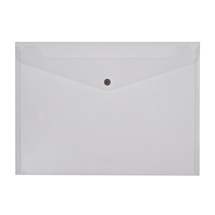 Carry Folders (A4)