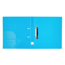 2 D-Ring Binder File (A4) - Inside
