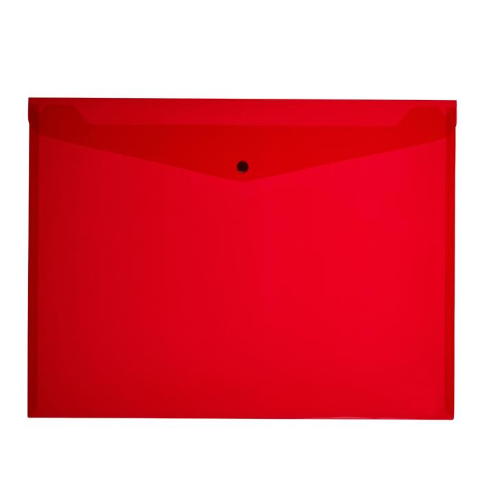 Carry Folder (A3)
