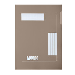 Premier Folder (A4)