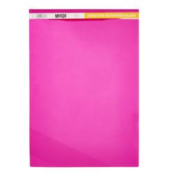 Premium Quotation Folder - (A3)