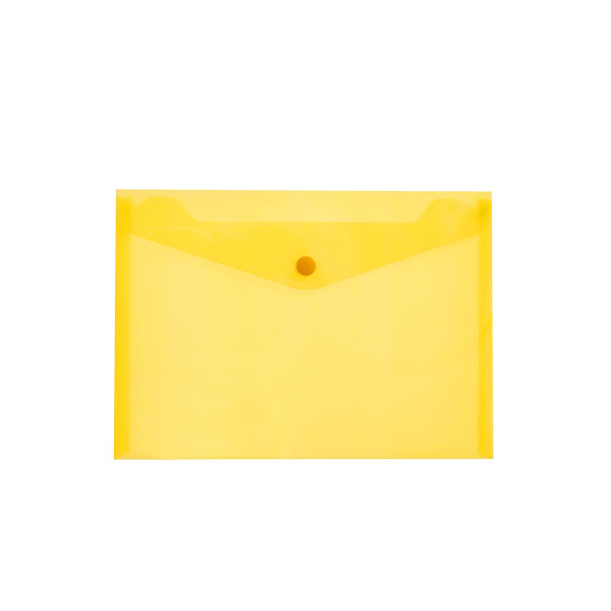 Carry Folder (A5)