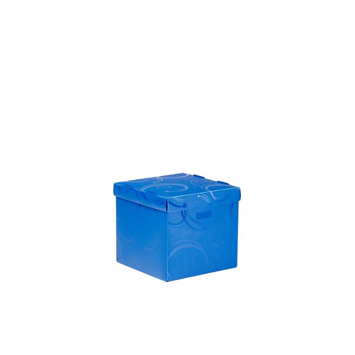 Storage Box - Small