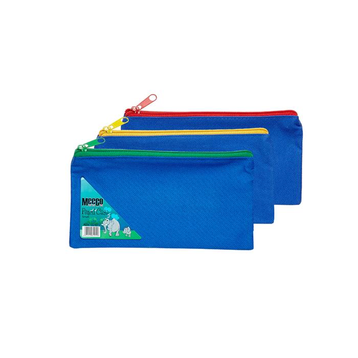 Nylon Pencil Bag - Small