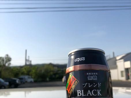 本日の日盤吉方 2018/05/27