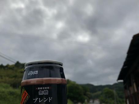 本日の日盤吉方 2018/05/20